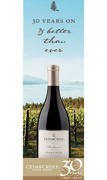 CEDAR CREEK PINOT NOIR