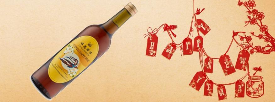 chinese happy wine